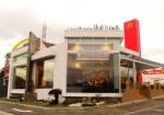 McDonald's, Lindora